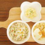 離乳食や幼児食におすすめのうどんは、ゆでうどん?乾麺?