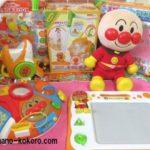 [1~2歳のプレゼント]長く使えるおすすめアンパンマンおもちゃ5選