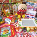 [2~3歳のプレゼント]長く使えるアンパンマンのおもちゃ5選