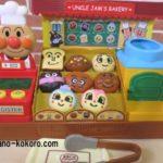 """[2歳~3歳]おすすめアンパンマンのおもちゃ""""やきたてパン工場"""""""